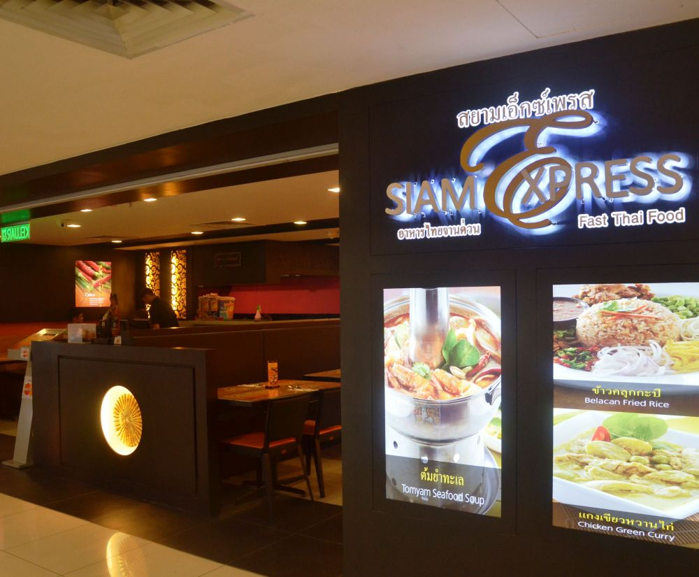 SIAM EXPRESS