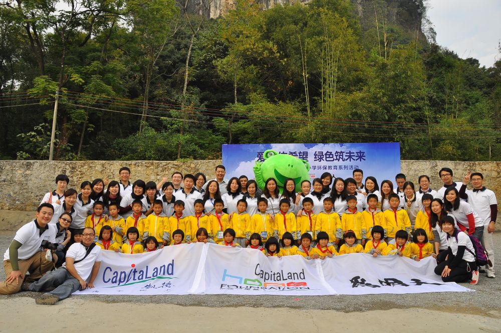 CapitaLand Lianjiao Hope School, Guangdong