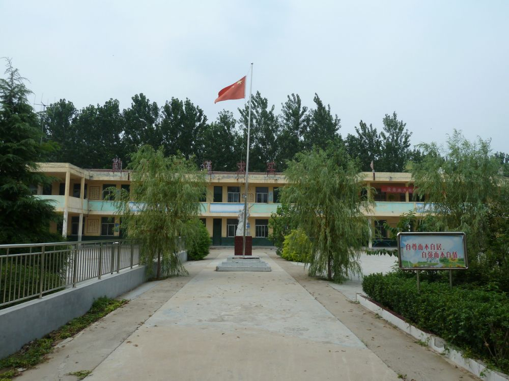 CapitaLand Hanhuang Hope School, Jiangsu