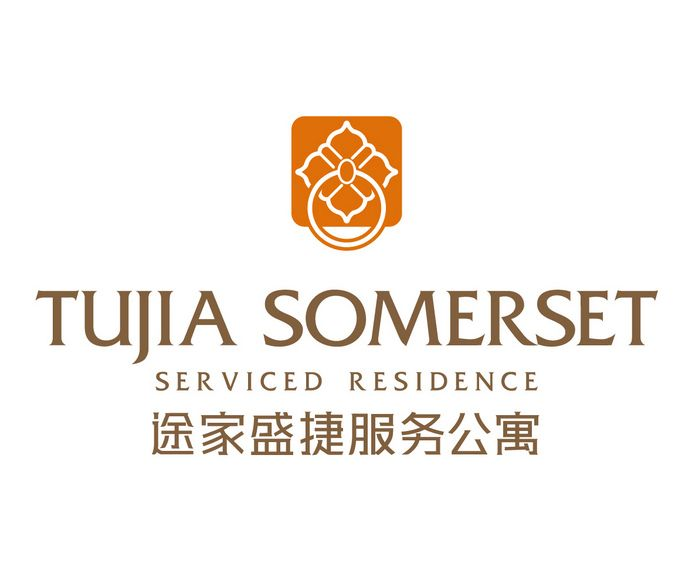 Tujia Somerset West Coast Haikou
