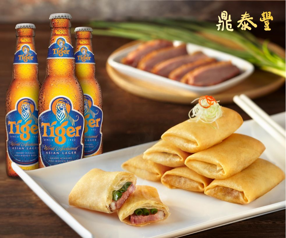 Tiger Beer Exclusive at Din Tai Fung!