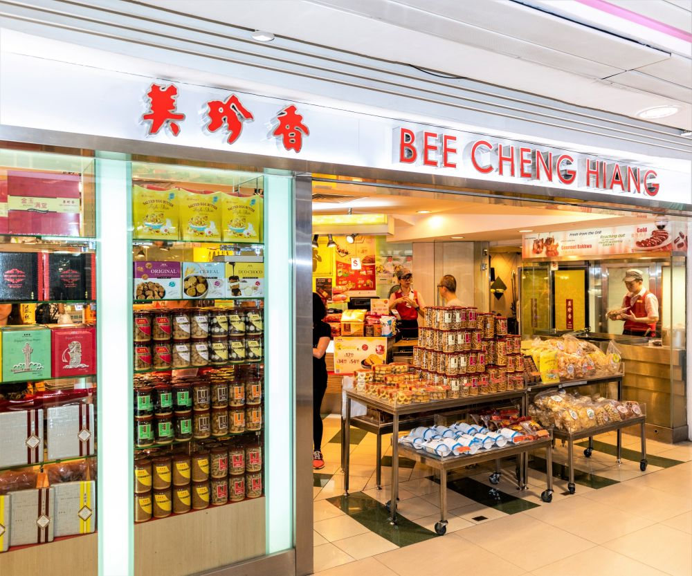 Bee Cheng Hiang | Singapore Local Delights | Food & Beverage | Junction 8