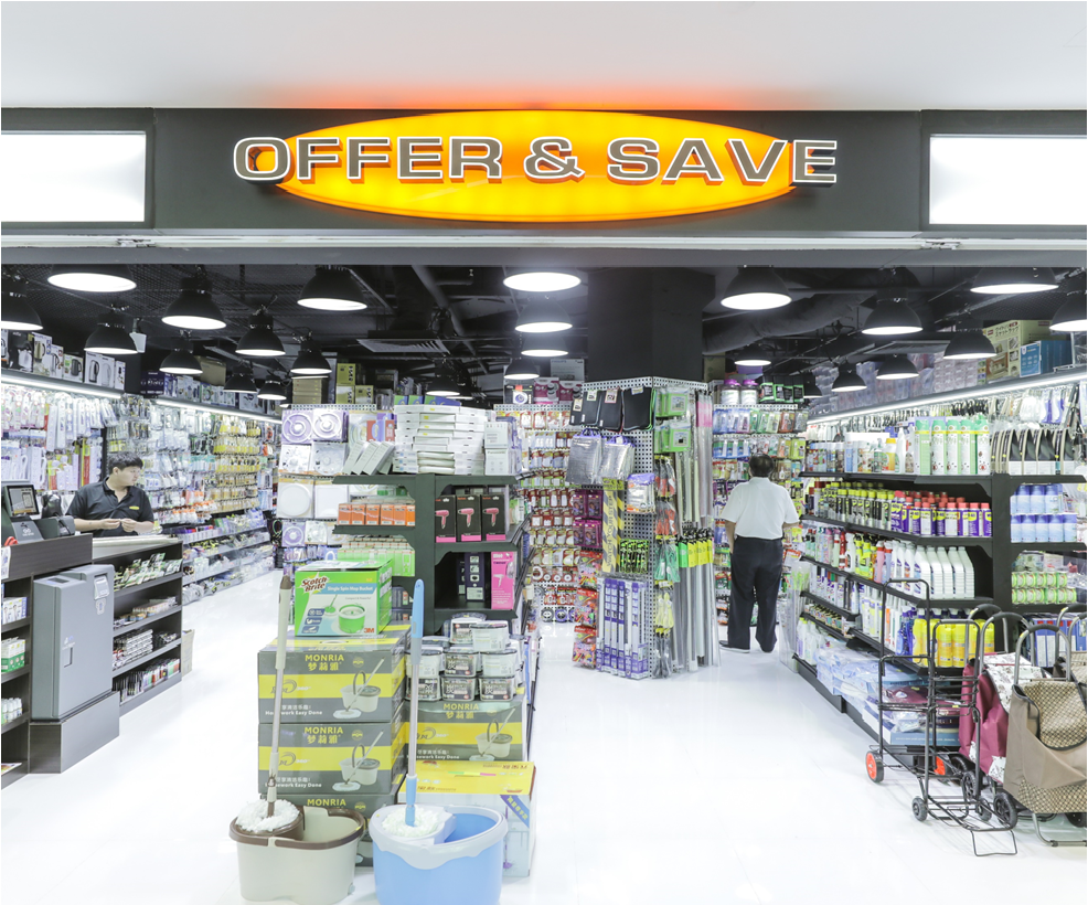 Offer & Save Superstore