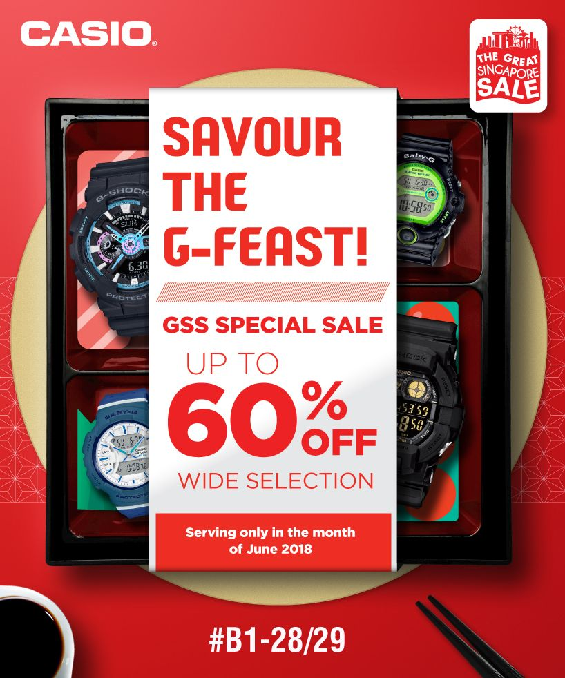 G-Factory GSS Special Sale
