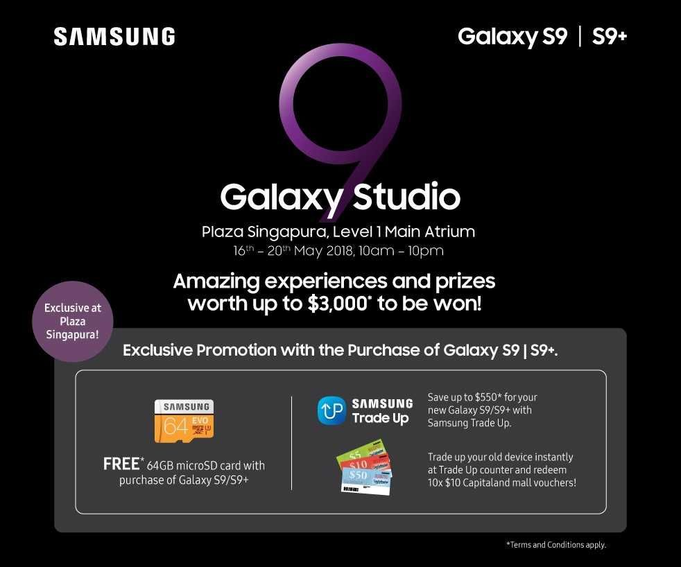 Samsung Exclusive Promotion