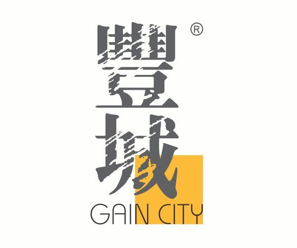 Gain City | Electronics & Technology | Bedok Mall