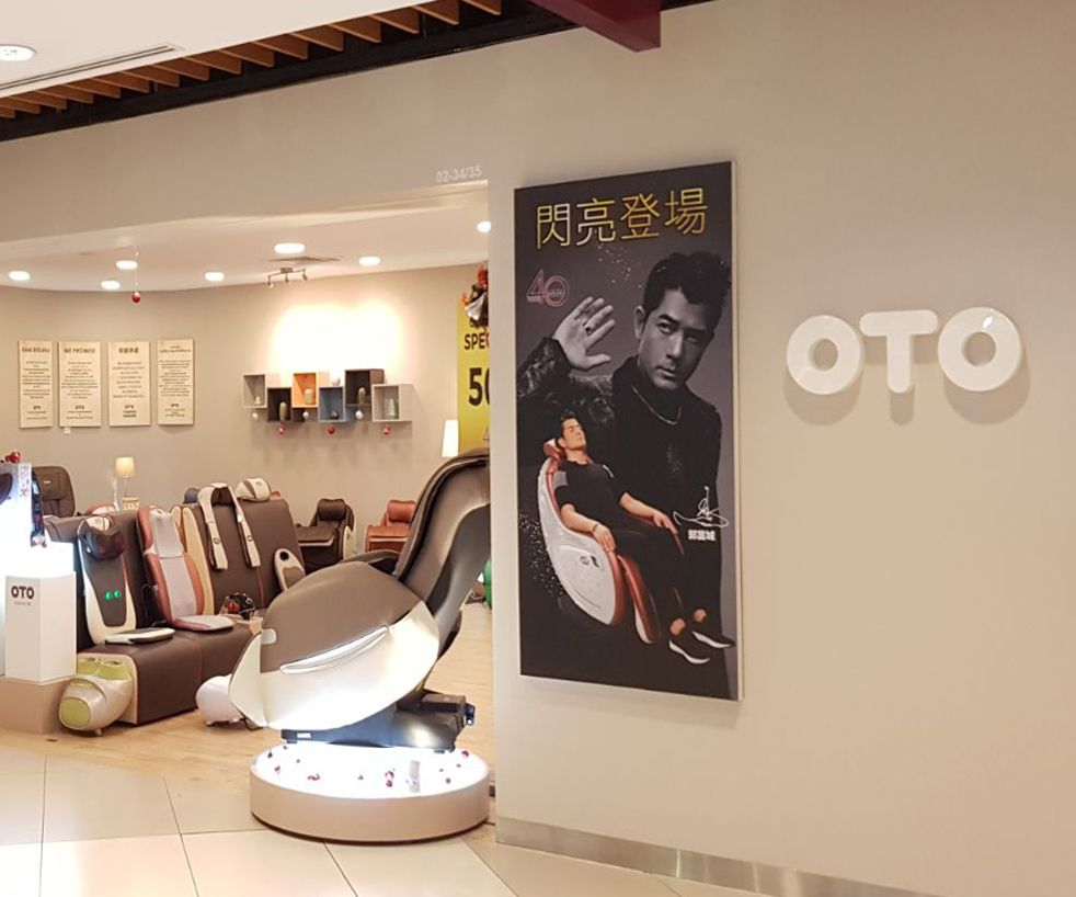 OTO Outlet