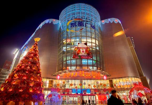 CapitaMall Wusheng in Wuhan has seven awesome storeys of shopping, entertainment and dining