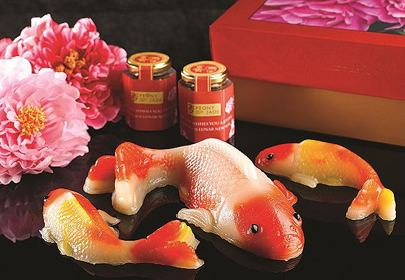 The Flourishing Wealth Trio Prosperous Fish Nian Gao hamper (S$188.88) takes the traditional <em>nian gao</em> and ups the ante by filling each with a different-flavoured filing