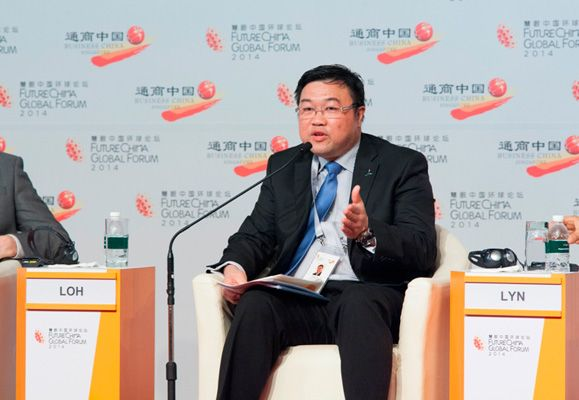 Mr Lucas Loh, Deputy CEO and CIO, CapitaLand China, outlined the impact of China's market reforms on its real estate sector at the plenary session of the FutureChina Global Forum
