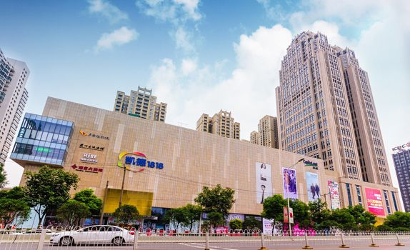 CapitaLand's third mall in Wuhan, CapitaMall 1818 opened in September 2015