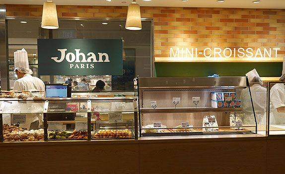 The next time you're at Isetan Westgate, swing by Johan Paris for fresh bread, handmade daily.