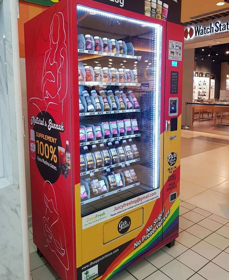 6 Uncommon Vending Machines You Can Find In Singapore