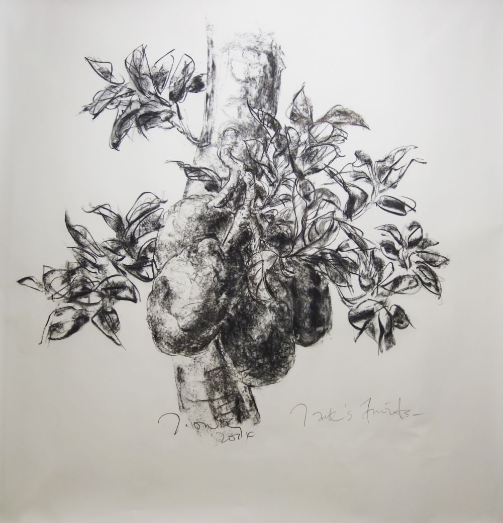 Jack's Fruits (Remembrance of Trees Past, Nassim Hill Atelier)