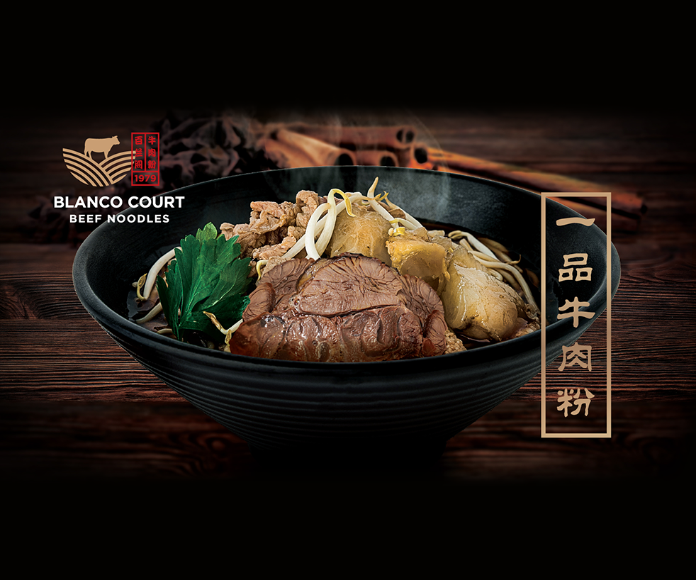 Beef noodle Singapore - Blanco Court Beef Noodle