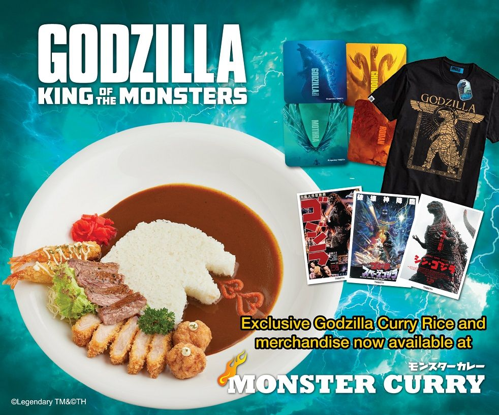 Monster Curry - Godzilla: King of the Monsters