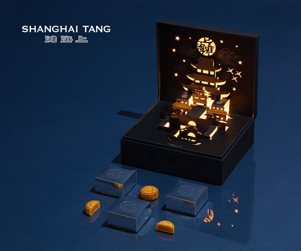 Shanghai Tang Midnight Blue Luxury Mooncake Set