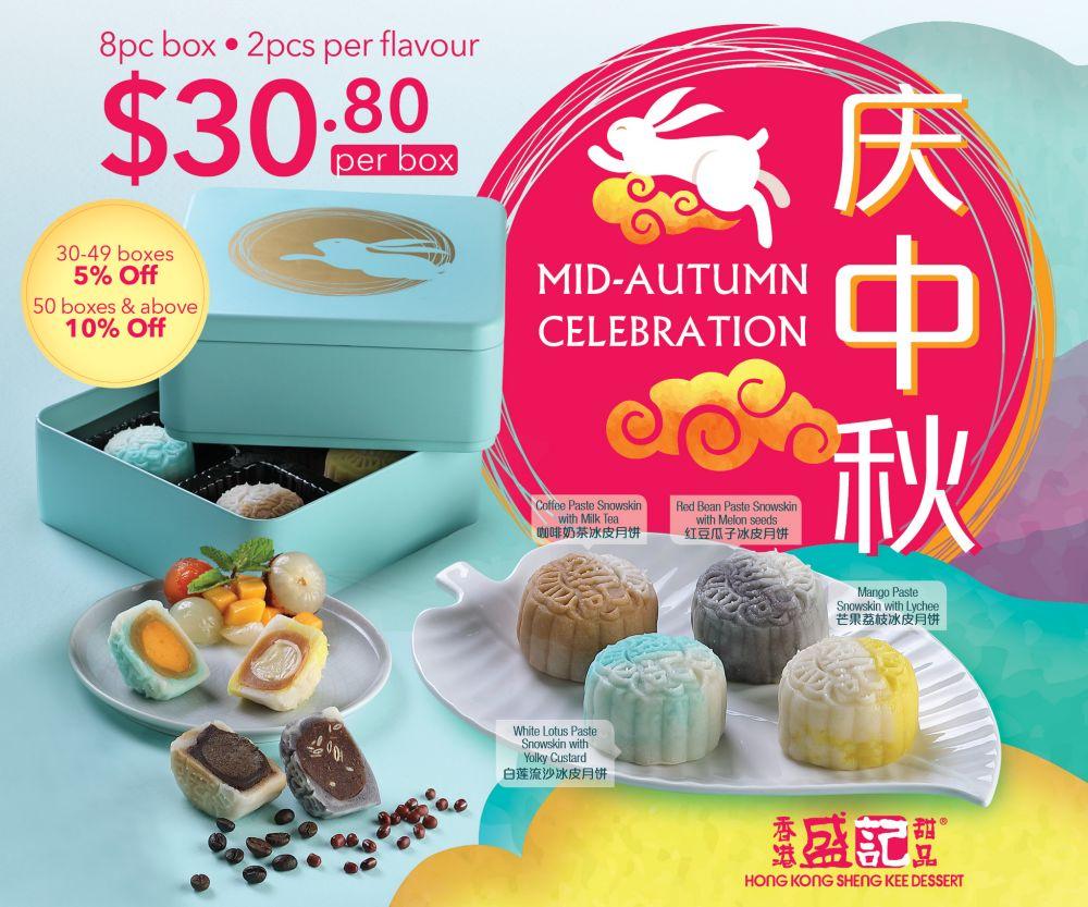 Hong Kong Sheng Kee Dessert Mini Snowskin Mooncake Collection 2019