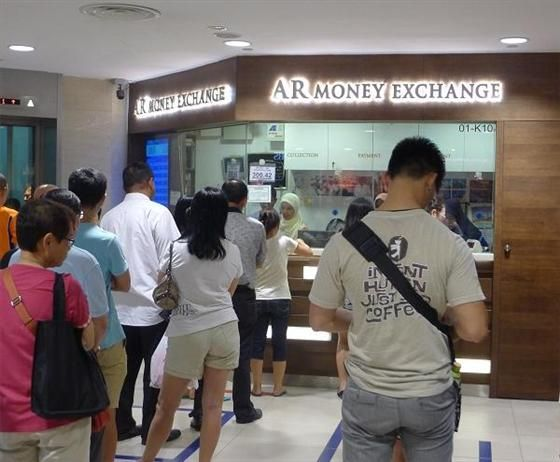 A.R.Money Exchange