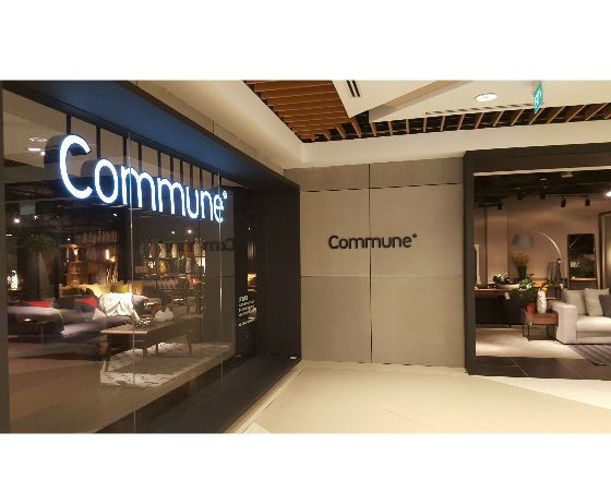 Commune Outlet