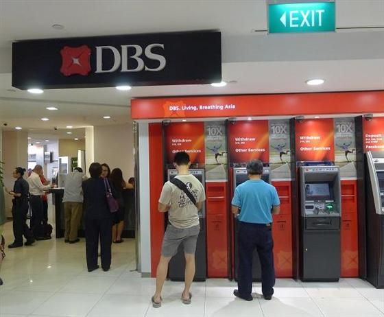 DBS Bank | Junction 8