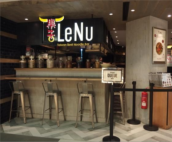 LeNu Chef Wai's Noodle Bar