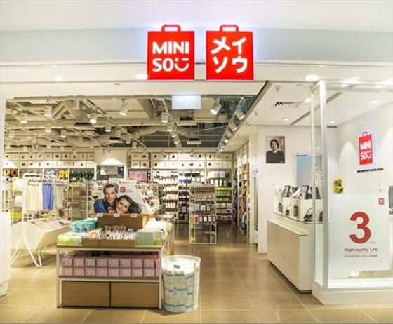miniso books amp stationery department store amp value