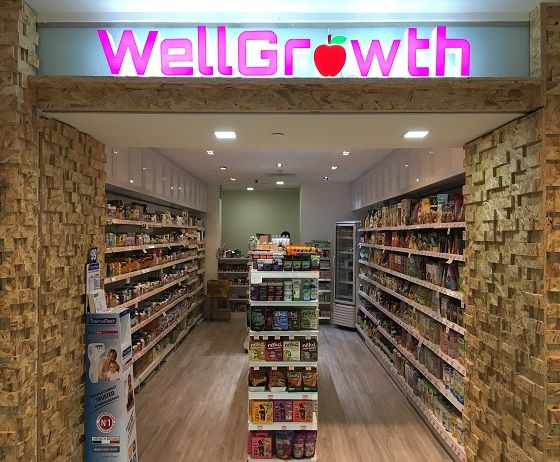 WellGrowth