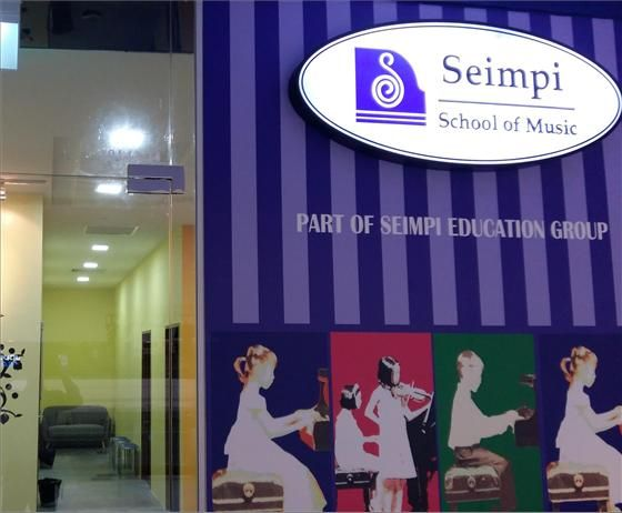 Seimpi School of Music
