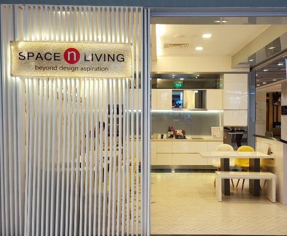 Space N Living Home Amp Furnishing Imm