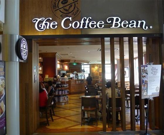 The Coffee Bean Tea Leaf Cafe Dessert Bar Food Beverage Junction 8