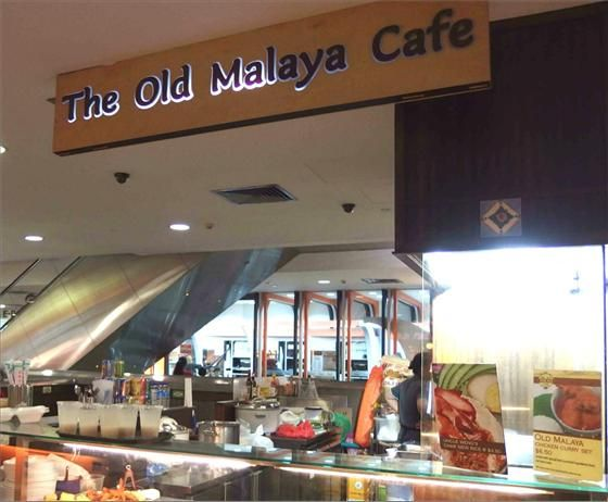 The Old Malaya Cafe