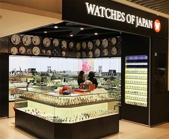 Watches of Japan
