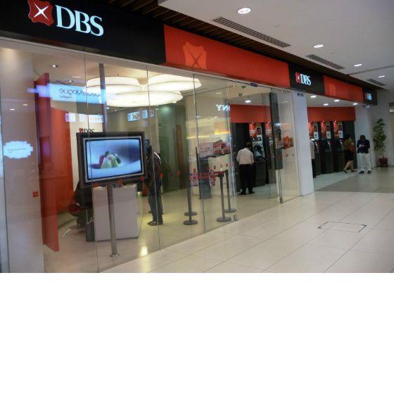 DBS Bank | Plaza Singapura