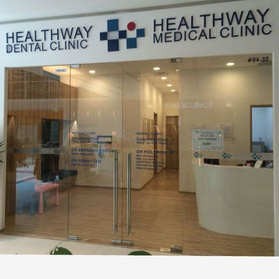Healthway Dental / Medical Clinic