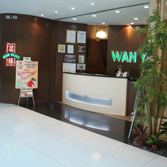 Wan Yang Health Products & Foot Reflexology Centre